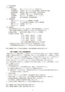 大原草紙71号